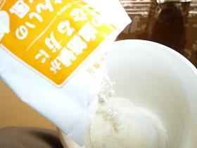 スープの素をドボドボと。。.JPG
