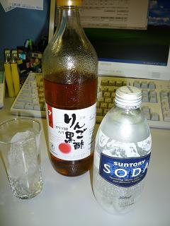 坂元の天寿りんご黒酢.JPG